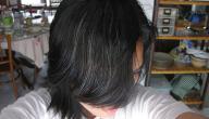 كيفية التخلص من الشعر الأبيض