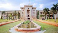 السياحة في حيدر آباد