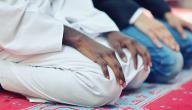 الصلاة في رمضان
