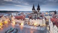 السفر إلى التشيك
