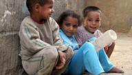ظاهرة أطفال الشوارع الأسباب والنتائج