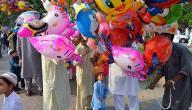 احتفالات عيد الفطر