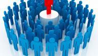 أساليب التنشئة الاجتماعية