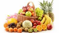 أفضل فاكهة للرجيم