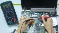 تعلم صيانة الكمبيوتر