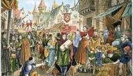 تاريخ أوروبا القديم