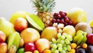 أهمية الفواكه