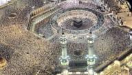 المسافة بين ينبع ومكة