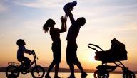 أهمية الأسرة في الإسلام