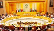 أهداف جامعة الدول العربية