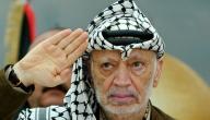 العرب الحائزين على جائزة نوبل للسلام