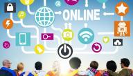 تعريف الانترنت وفوائده