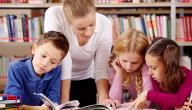 أهمية التعلم