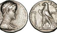بحث عن بطليموس الأول