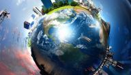 تعريف العولمة الاقتصادية