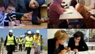 بحث عن دور المرأة في المجتمع