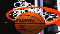 بحث حول كرة السلة وقوانينها