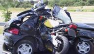 أنواع الحوادث