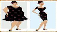أسرع طريقة لإنقاص الوزن عشرة كيلو في أسبوع