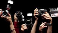 تعريف التصوير الفوتوغرافي
