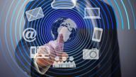 بحث حول تكنولوجيا الاتصال والمعلومات
