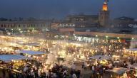 وصف مدينة مراكش