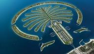 أكبر جزيرة حول العالم