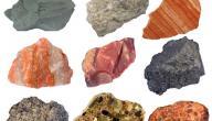 أنواع الصخور المتحولة