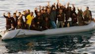 تعريف الهجرة السرية