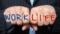 بحث عن الإخلاص في العمل