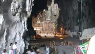 أهم الأماكن السياحية في ماليزيا