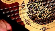 كيف تتعلم عزف العود