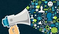 تأثير وسائل الإعلام على المجتمع