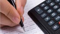 تعريف محاسبة التكاليف