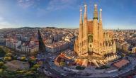 السفر إلى برشلونة