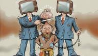 تأثير الإعلام