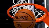 تعلم كرة السلة