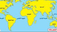 ما هي أكبر مدينة في قارة أوروبا