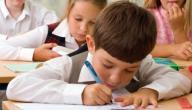 الفرق بين التعلم والتعليم والتدريس