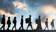 بحث حول الهجرة