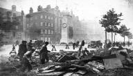 بحث حول الحرب العالمية الثانية
