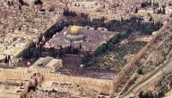 تاريخ بيت المقدس