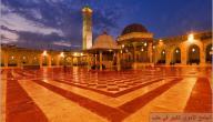 أين يوجد قبر صلاح الدين