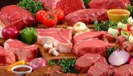 أهمية البروتينات