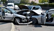 بحث حول حوادث المرور