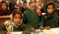 أهمية تعليم الفتاة