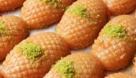 أنواع الحلويات العربية