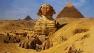 اثار مصر الفرعونية