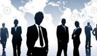 بحث عن إدارة الموارد البشرية
