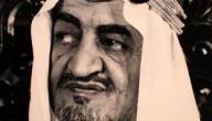 أهم صفات الشريف الحسين بن علي ومحطات حياته